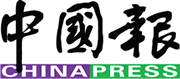 chinapress-logo